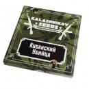 Семена марихуаны KALASHNIKOV SEEDS